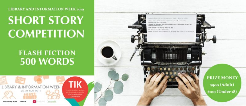 short story competition image